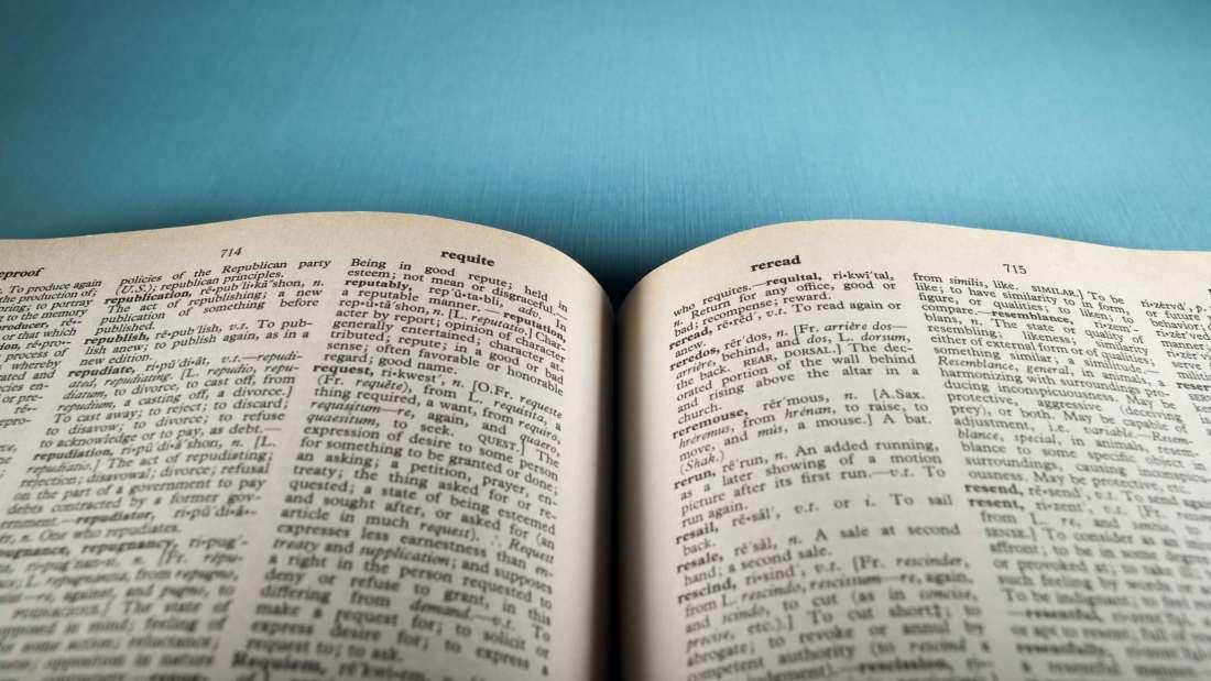 Retrouvez tous les termes et le vocabulaire de la bijouterie et du métier de bijoutier sur www.apprendre-la-bijouterie.com